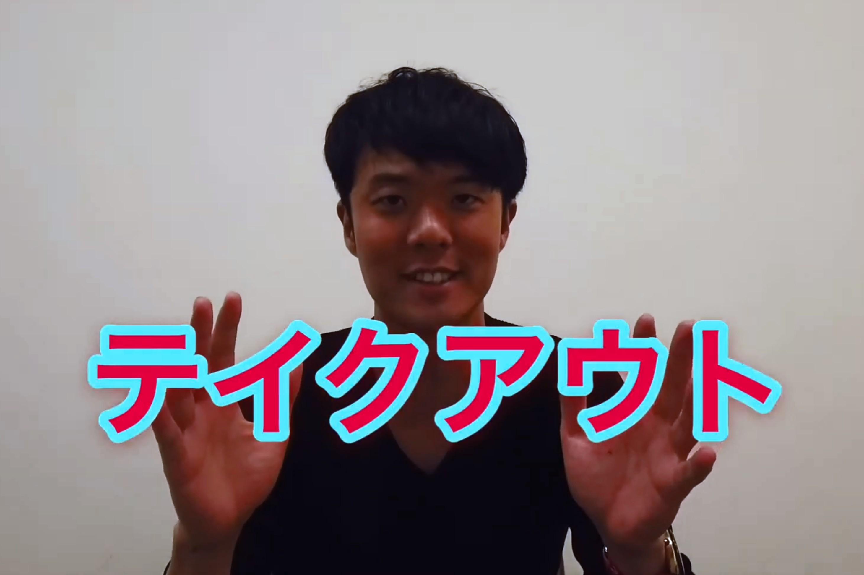 翔子 スキー 相田